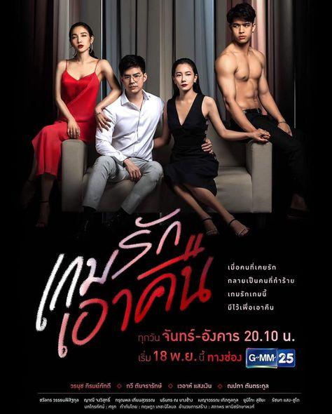 Phim bo thai lan 2019