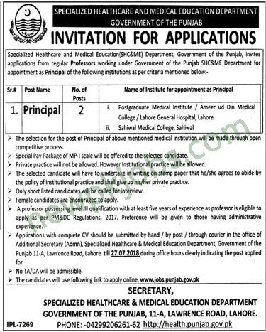 Principal Jobs In Specialized Healthcare And Medical Education Department Government Of Punjab 2018 Latest Medical Education Health Care Medical