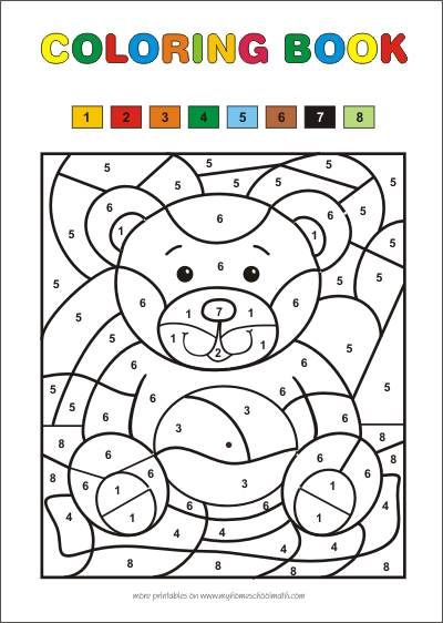 Color By Numbers Free Printable Pages For Kids Kids Colouring Printables Free Printable Coloring Pages Printables Free Kids
