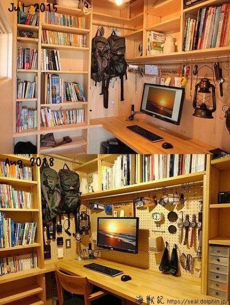 改造後 使い勝手が劇的に向上した1 5畳の団地書斎 海獣記 本棚 おしゃれ インテリア 賃貸 インテリア ホームオフィス レイアウト