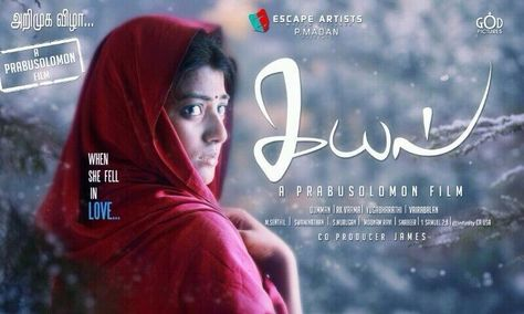 When Is Kayal Releasing Read More Http Tamilcinema Com When Is Kayal Releasing With Images Tamil Movies Free Movies Movie Screen