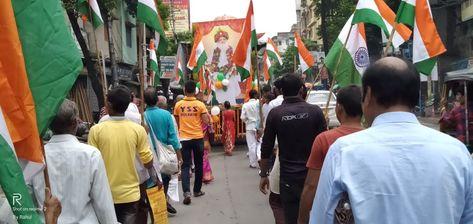 संत श्री #आसारामजीबापू द्वारा प्रेरित #युवासेवासंघ (#कोलकाता) प्रत्येक वर्ष की तरह इस वर्ष भी #स्वतंत्रतादिवस के निमित्त #शहीदों के याद में दमदम हनुमान मंदिर से दमदम कैंटोनमेंट गोराबाजार तक निकाली देशभक्ति यात्रा। (15/08/2019)