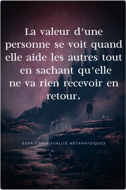 Citations Archives Gabriel Tellier Proverbes Et Citations Phrase Poetique Citation Touchante