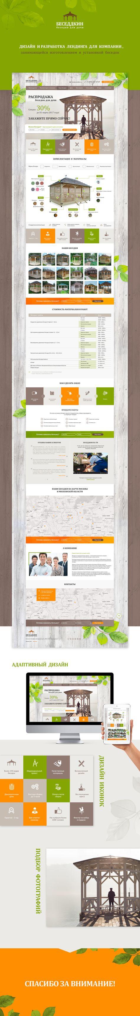 Design of Landing Page for Beseddkin