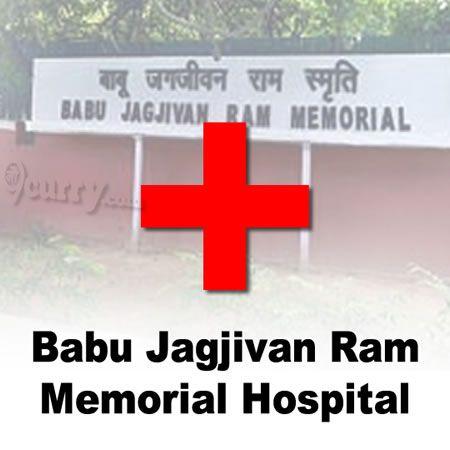 Babu Jagjivan Ram Memorial Hospital Recruitment 2018