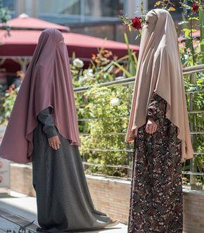 Islam Hijab Jilbab Niqab Burqa Wear Islamic Shariah Quran Sunnah Life Surah Faith Islamicouple Abaya Freestyle Niqab Islamic Fashion Hijab