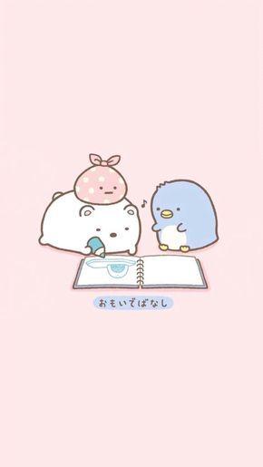 Sumikko Gurashi Cute Cartoon Wallpapers Wallpaper Iphone Cute Cute Drawings