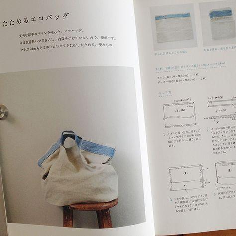石川ゆみさんのたためるマチつきエコバッグ Bags Reusable Tote