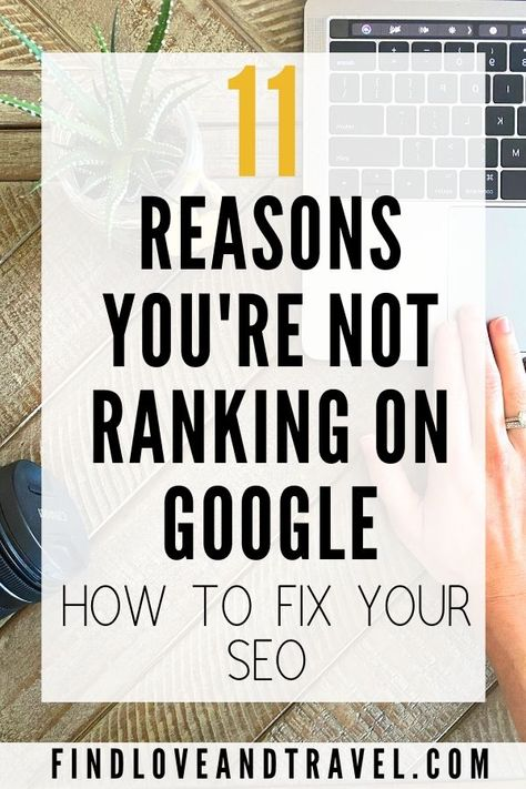 11 Common SEO Mistakes and How to Fix Them