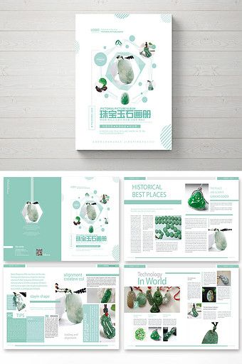 Fresh fashion jewelry jade industry Brochure#pikbest#templates