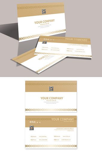 High End Texture European Universal Business Card Template Psd Free Download Pikbest Business Card Template Business Card Template Psd Templates