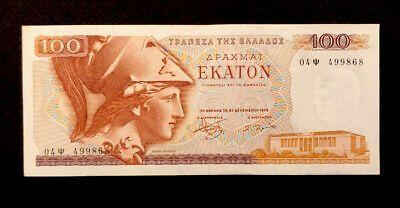 Greece 100 Drachma 1978 P-200 Banknotes UNC
