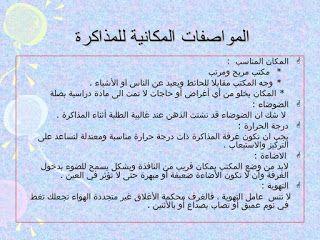 دعاء المذاكرة 2018 ادعية للفهم والحفظ بالصور يلا صور Islamic Love Quotes Image Quotes Quotes