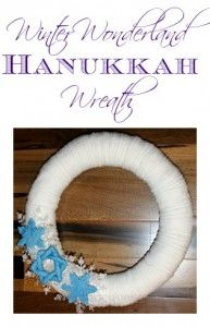 DIY Winter Wonderland Hanukkah Wreath | This Mama Loves #diy #wreath #craft #Hanukkah