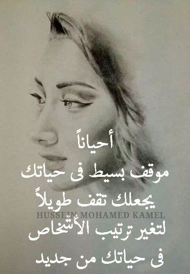 Pin By זיאד חטיב On كلام جميل Morning Love Quotes Funny Art Love Quotes