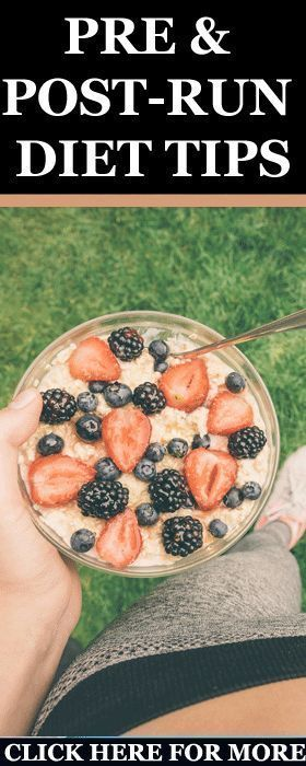 Pre & Post-Run Nutrition - What & When to Eat For Maximum Running Performance — Runners Blueprint - #blueprint #maximum #nutrition #performance #runners #running - #WeightlossQuotes