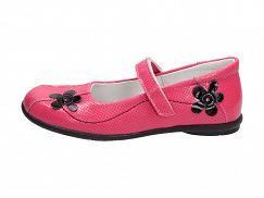 Baleriny Dzieciece Suzana Pl Loafers Shoes Fashion