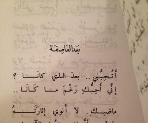 اقتباسات اقتباس مقتبسات يوموطني سعوديه قصاصة قصاصات ملصقات كتاب كتابات خط مخطوطات عربي Short Inspirational Quotes Cool Words Inspirational Quotes