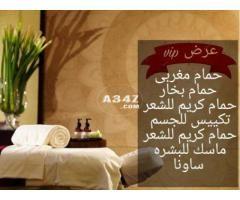 أفضل مركز مساج في جامعه الدول العربيه Beauty Cosmetics Health Beauty Chalkboard Quote Art