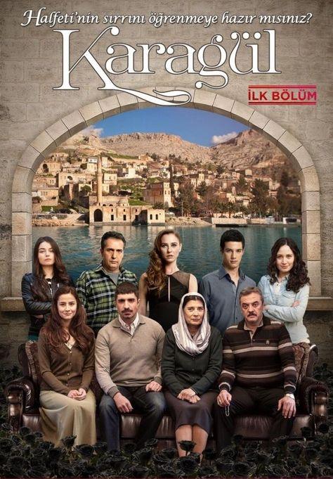 турецькі серіали онлайн