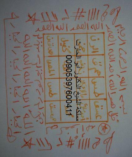 اقوى استخدام في القران لسورة يس لكل معضلة Temple Tattoo Arabic Books Books Free Download Pdf