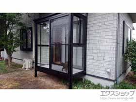 鳥取県鳥取市のlixil リクシル テラス囲い サンルーム施工例