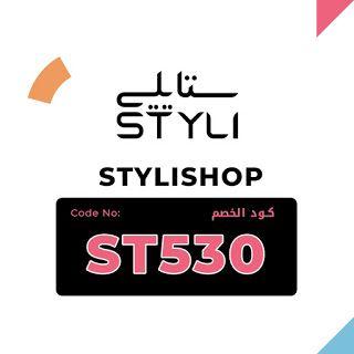 أحدث كوبونات واكواد خصم المتاجر العربية والعالمية 2020 كود خصم ستايلي شوب استخدم رمز الخصم St530 لخصم ح Coding Shopstyle Calm