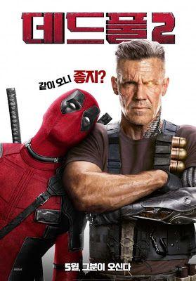 El Cine Que Viene Deadpool 2 Trailer Nuevo Deadpool Movie Deadpool 2 Movie Deadpool