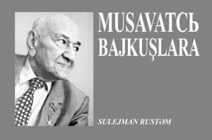 Azərbaycan Kommunisti Azerbaijan Communist Yasa Yasa Suleyman Rustəm Historical Figures Historical Einstein