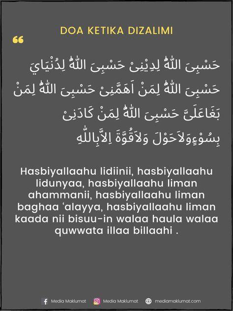 Doa Orang Terdzolimi : orang, terdzolimi, Orang, Dizalimi, Ideas, Islamic, Quotes,, Muslim, Quotes
