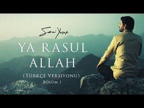 Pin By Fazliddin On Muzik 1 In 2020 Allah Spiritual Music Maher Zain