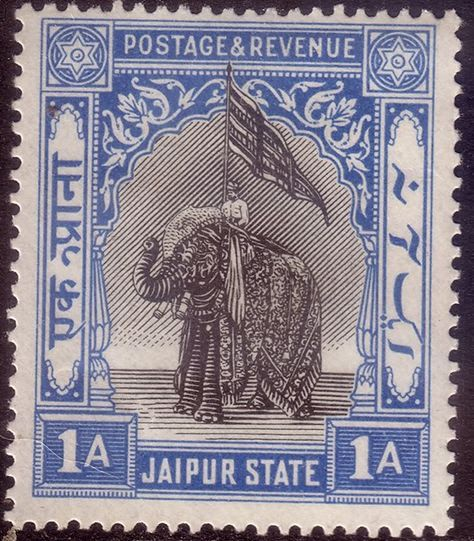 Pin by Devendra Joshi on Rare Indian stamps | Postage stamp