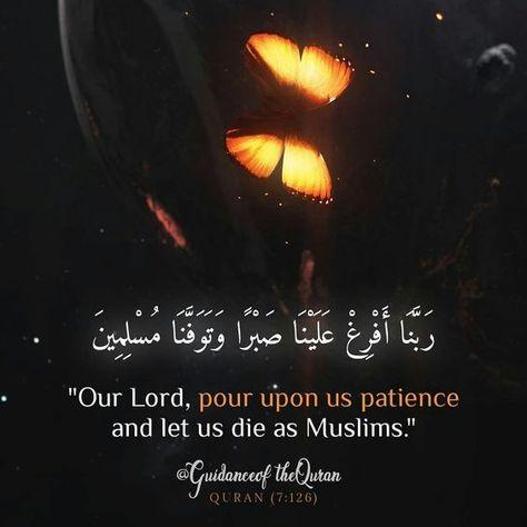 Subscribr My Channel My Merciful Allah Jazakallah Khair Islam Facts Quran Verses Islamic Quotes