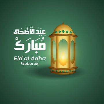Greeting Eid Al Adha Mubarak Illustration Of A Lantern Abstract Adha Png And Vector With Transparent Background For Free Download Eid Al Adha Happy Eid Al Adha Free Graphic Design