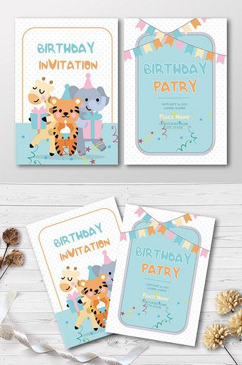 Cute And Funny Birthday Invitation For Children Ai Free Download Pikbest Funny Birthday Invitations Birthday Invitations Birthday Humor