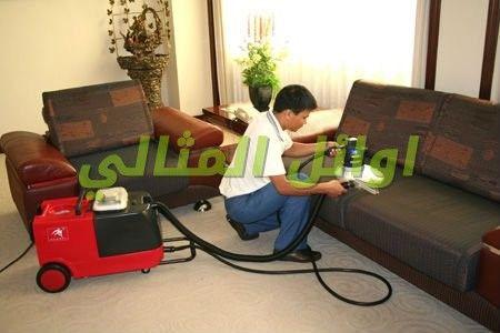 شركة تنظيف بالقصيم 0506051316 التنظيف الجاف و بالبخار بايدي افضل العمالة المدربة وتشمل خدماتن How To Clean Carpet How To Clean Furniture Outdoor Furniture Sets