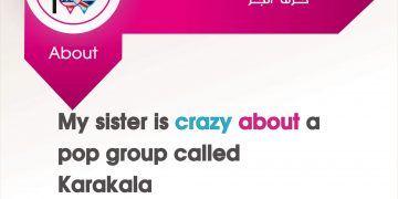 حروف الجر الانجليزية ومعانيها واستخداماتها بالتفصيل English 100 Teaching Learning Sisters