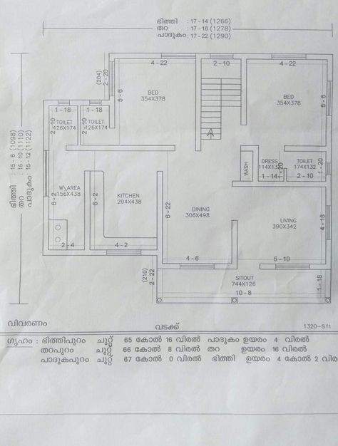 Pin By Beeya On Home Plans With Images Indian House Plans Bungalow House Design Duplex House Plans