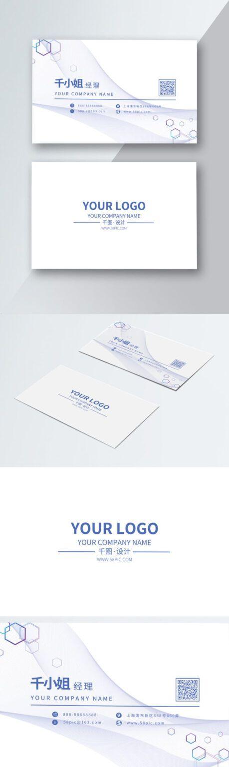 Bio Business Card Bio Technology Business Card Vector Regarding Bio Card Template Vector Business Card Card Template Business Card Psd