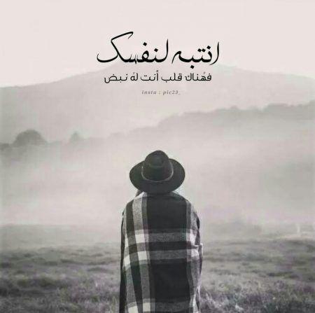صور عرض Show توبيكات عرض للواتس روعه Photo Quotes Photo Arabic Quotes