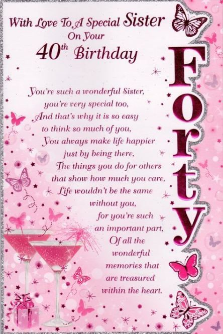 40th Birthday Sister Quotes Greeting Card 53 Ideas 40th Birthday Quotes Sister Birthday Quotes 40th Birthday Poems