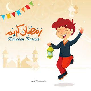 اجمل الصور رمضان كريم 2021 شارك بوستات رمضان كريم Ramadan Kareem Vector Ramadan Poster Ramadan