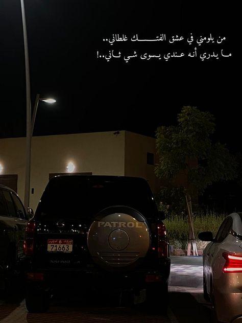 Pin By فخا م ە ا ن ث ى On Vtc In 2020 Cover Photo Quotes Photo Quotes Cover Photos