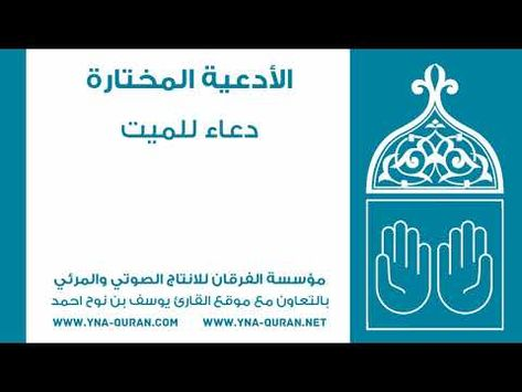 Urdu Lectures from Makkah dawa centers (urdulectures