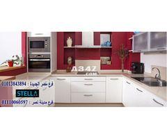 مطبخ اكريليك 2021 التصميم مجانا التوصيل و التركيب مجانا01013843894 Kitchen Cabinets Decor Home Decor