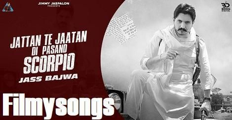 Scorpio Mp3 Song Download Free Jass Bajwa Ft Dhillon Preet 2020 Mr Jatt 320kbps In 2020 Mp3 Song Mp3 Song Download Songs