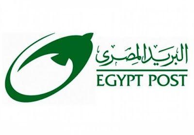 تكنولوجى Technology البريد ي خفض سعر الفائدة على حسابات التوفير 1 Egypt Egyptian Calligraphy