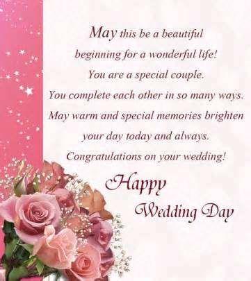 Hurrah Congratulations  Mix    Wedding