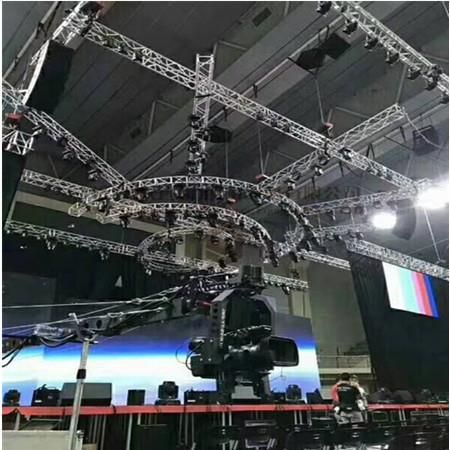 China Customized Concert Stage Rigging Truss Suppliers And
