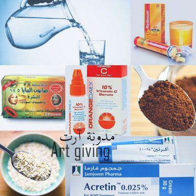 كيف ازيل اثار الحبوب من الوجه Oatmeal Food Breakfast